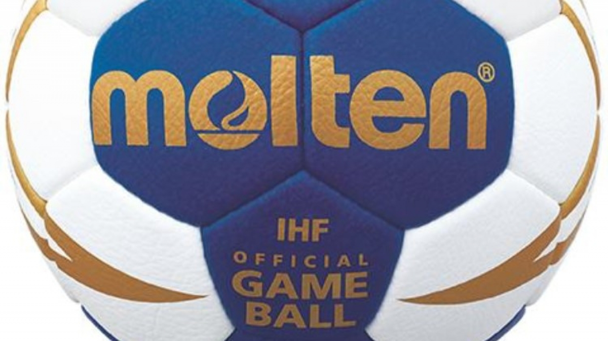 Handball WM 2019 live im Vereinsheim
